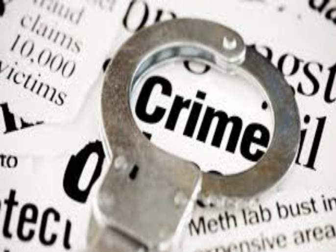 Threats of killing and 50,000 for ransom due to scrap pickup in company   कंपनीतील स्क्रॅप उचलण्याच्या कारणावरून ५० हजारांची खंडणी मागत जीवे मारण्याची धमकी