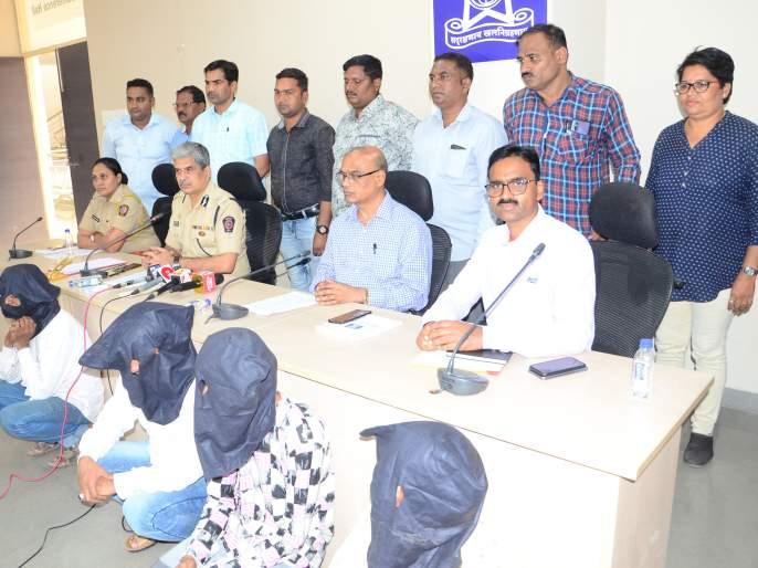 Racket busted who took bell of criminals across the state on the basis of fake documents in Aurangabad | बनावट कागदपत्रांच्या आधारे राज्यभरात कुख्यात गुन्हेगारांचे जामीन घेणाऱ्या रॅकेटचा पर्दाफाश