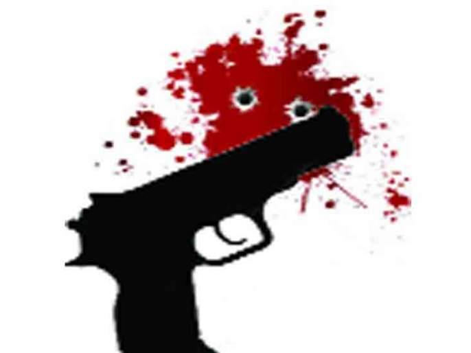 Firing on Digipinagar; Criminal wounded in inn   डिजीपीनगरला गोळीबार; सराईत गुन्हेगार जखमी