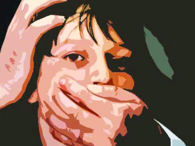 Molestation of schoolgirl from headmaster | मुख्याध्यापकाकडून विद्यार्थिनीचा विनयभंग