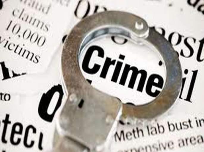 In the city, the crime of murder, burglary, bribery | शहरात खून, घरफोडी, दुचाकीचोरी, मंगळसुत्र ओरबाडण्याचे गुन्हे राजरोसपणे सुरूच