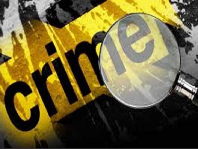 Agent arrested for giving fake report to RTO | रिक्षा स्क्रॅप केल्याचा आरटीओला बनावट अहवाल देणाऱ्या एजंटला अटक