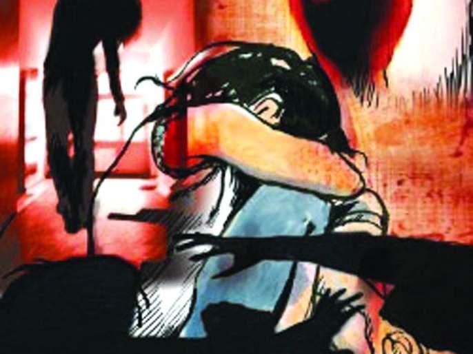 Image result for rape crime