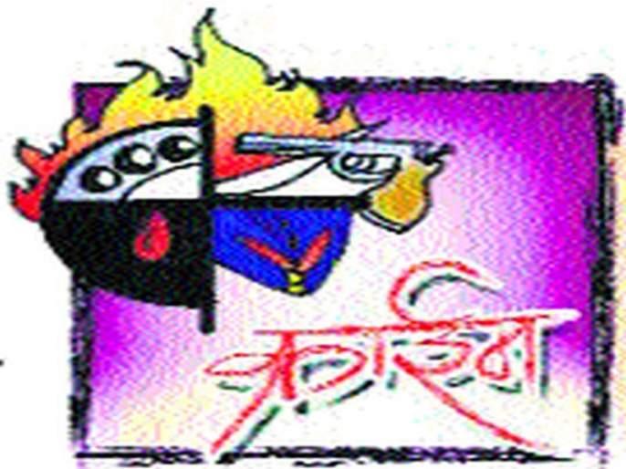 Clashesh between two groups in khamgaon | क्षुल्लक कारणावरून खामगावात दोन गटात वाद!
