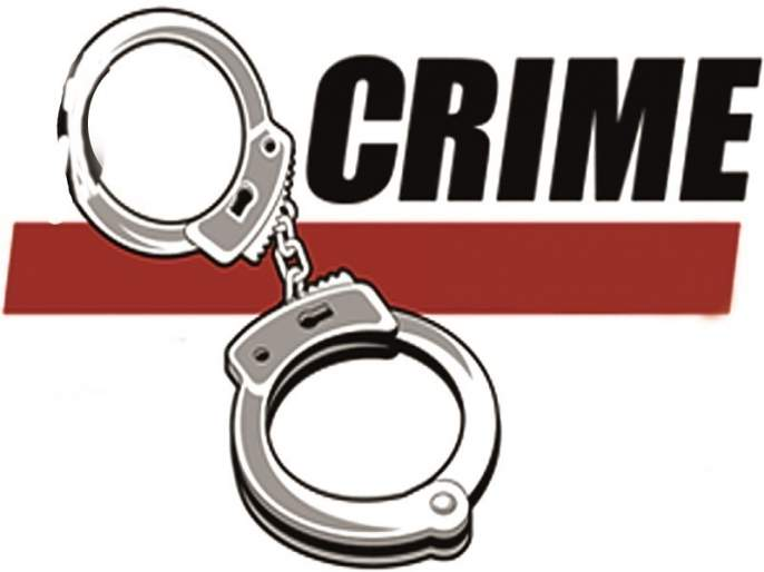 Fugitive accused arrested for firing on business woman in Kopargaon | कोपरगावात व्यापारी महिलेवर गोळीबार करणारा फरार आरोपी जेरबंद