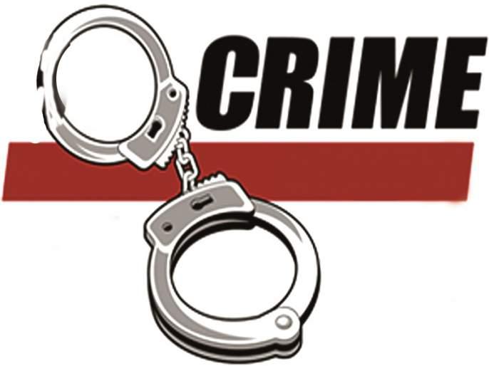 Crime against four for demanding ransom of eight lakh; Events in the Supa MIDC area | आठ लाखांची खंडणी मागितल्याप्रकरणी चार जणांविरुध्द गुन्हा; सुपा एमआयडीसी परिसरातील घटना