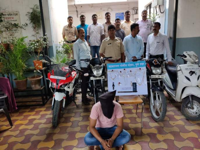 Criminals was arrested who robbery on home : 4 lakh 17 thousand items seized   भरदिवसा घरफोडी करणारा सराईत गुन्हेगार जेरबंद : ४ लाख १७ हजाराचा मुद्देमाल जप्त