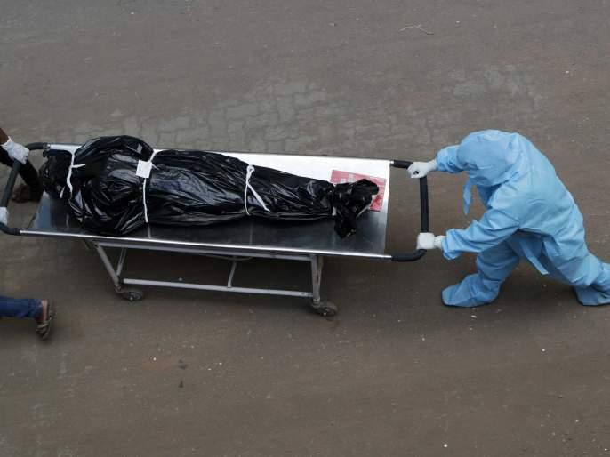 Heartbreaking incident ... The patient escaped from Kovid Center, only the body was found in the morning | ह्रदयद्रावक... कोविड सेंटरमधून तो पळाला, 35 वर्षीय युवकाचा सकाळी मृतदेहच मिळाला