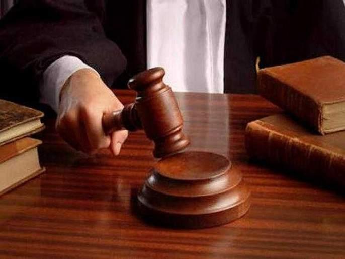 'Request a Result That We Understand', high court to supreme court   'आम्हाला समजेल असा निकाल देण्याची विनंती', उच्च न्यायलयाची चपराक