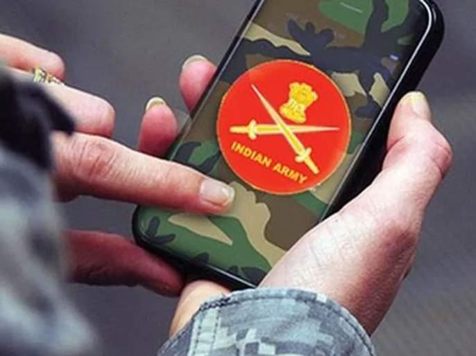 Delete Facebook, Truecaller and 89 apps immediately; Army asks to the soldiers   सैन्याचा हाय अलर्ट! Facebook, Truecaller, Instagram तातडीने डिलीट करा; जवानांना आदेश