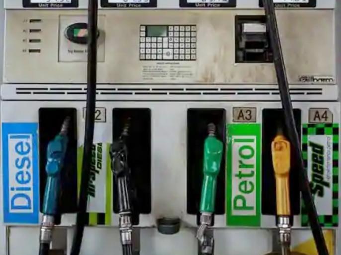 The increase in petrol and diesel prices has led to an increase in transportation costs | पेट्रोल, डिझेलच्या दरवाढीने वाहतुकीच्या खर्चात झाली वाढ, सर्वसामान्यांच्या खिशाला कात्री