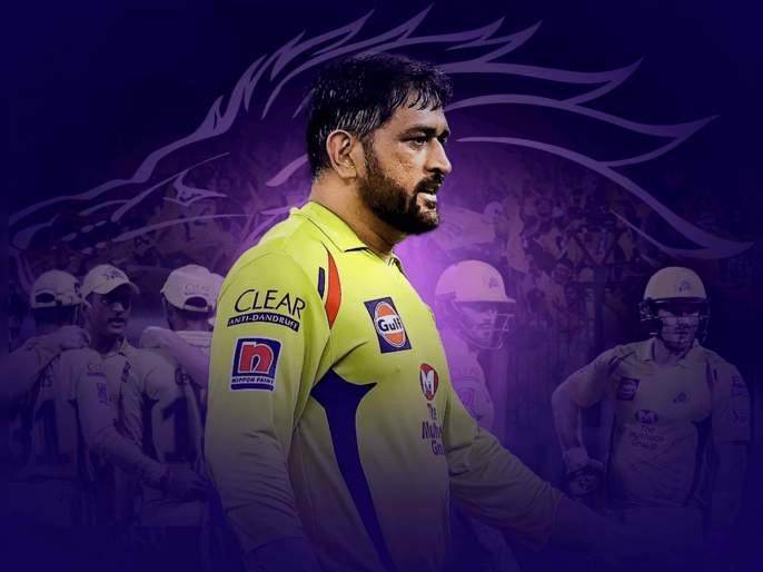MI vs RR : Rajasthan Royals' victory also means that CSK will NOT qualify for the IPL playoffs for the first time ever | राजस्थानच्या विजयानं चेन्नई सुपर किंग्सवर IPL इतिहासात प्रथमच ओढावली नामुष्की, कसं ते घ्या जाणून