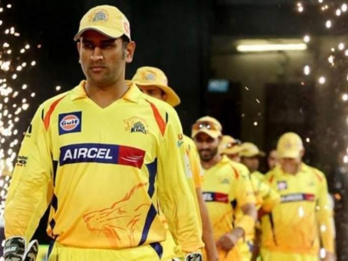 IPL 2020 : NEWS ALERT: CSK release five player from their squad; know who they are   IPL 2020 : चेन्नई सुपर किंग्सनं पाच खेळाडूंना दिला डच्चू; जाणून घ्या कोण आहेत ते!