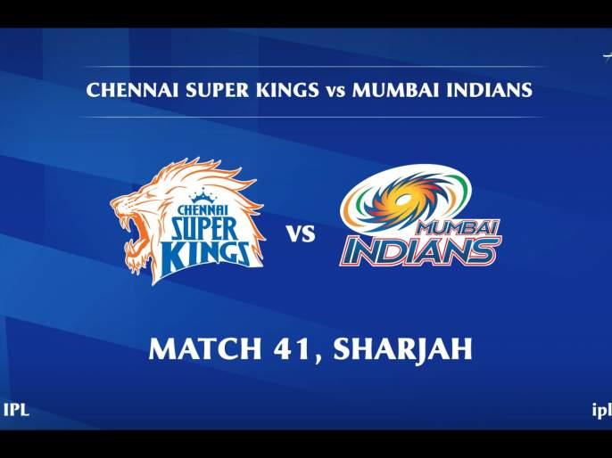 MI vs CSK Live Score Mumbai Indians vs Chennai Super Kings IPL 2020 Live Score and Match updates | MI vs CSK : मुंबई इंडियन्सचा दणदणीत विजय, गुणतक्त्यात अव्वल स्थानी झेप