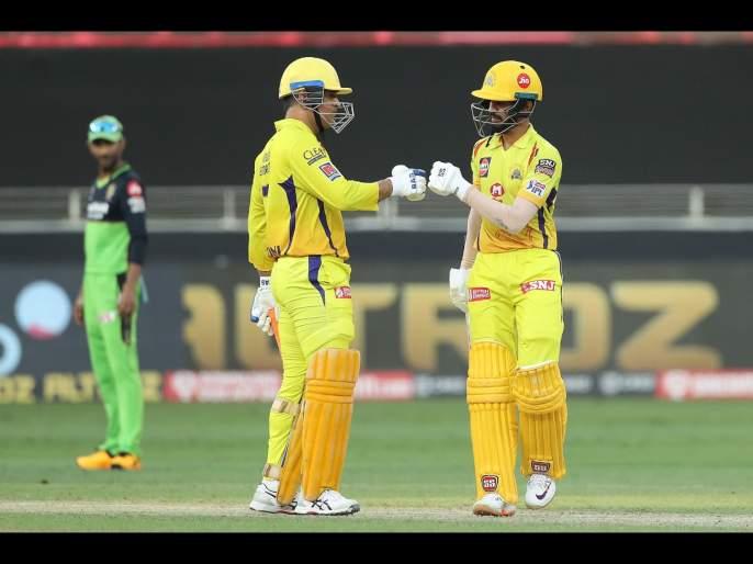 RCB vs CSK Latest News : Chennai Super Kings won by 8 wickets, equal MI record of Most wins against RCB in IPL | RCB vs CSK Latest News : चेन्नई सुपर किंग्सचा RCBवर दणदणीत विजय; मुंबई इंडियन्सशी बरोबरी