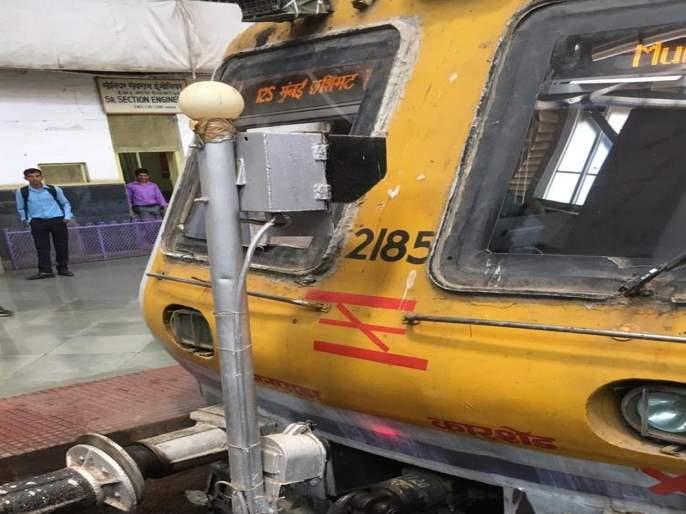 Belapur-CSMT Harbour line train hits buffer crossing | Mumbai Train Update: सीएसएमटी रेल्वे स्थानकावर लोकलला अपघात; ट्रेन बफरला धडकली