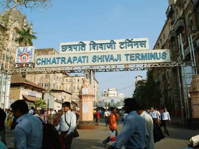 43 companies including Tata and Adani interested in redevelopment of CSMT station | सीएसएमटी स्थानकाच्या पुनर्विकासासाठी टाटा, अदानींसह ४३ कंपन्या इच्छुक