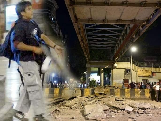 Mumbai CST Bridge Collapse: Terrorist Kasab used CSMT bridge on 26/11 mumbai attack | Mumbai CST Bridge Collapse: हा पूल क्रूरकर्मा कसाबला फाशीपर्यंत घेऊन गेला होता...