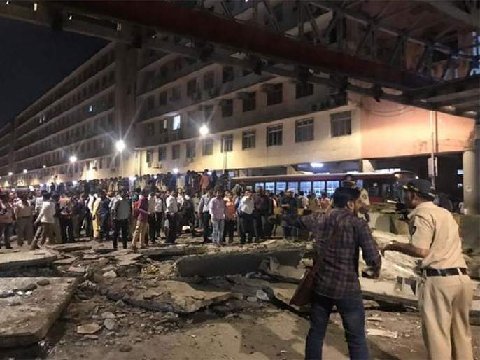 Mumbai CST Bridge Collapse: Action will be taken soon on the officers of the municipality | Mumbai CST Bridge Collapse : पालिका अधिकाऱ्यांवर लवकरच होणार अटकेची कारवाई