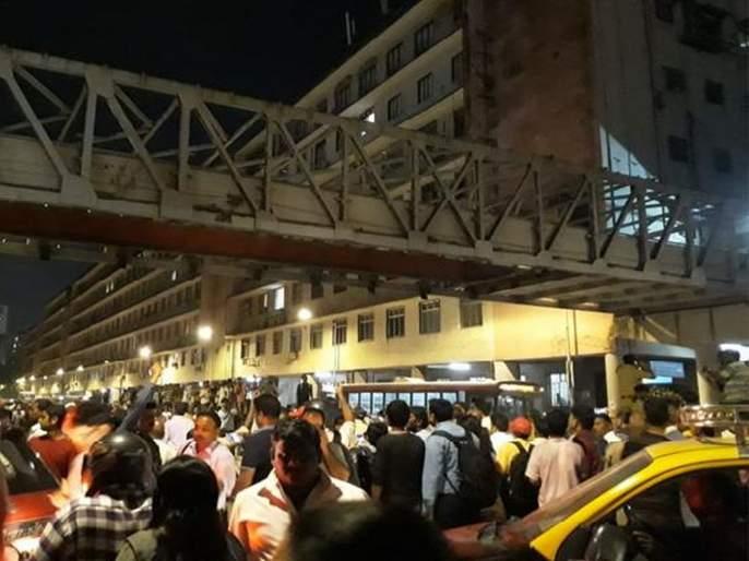 Himalaya Bridge Accident: NeerajKumar Desai's bail plea rejected | हिमालय पूल दुर्घटना : नीरजकुमारदेसाईचा जामीन कोर्टाने फेटाळला