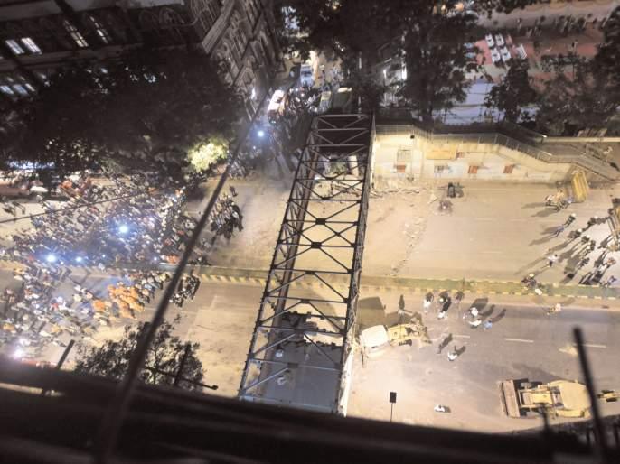 Mumbai CST Bridge Collapse: Suddenly there was a noise flowing through the bridge and ... | Mumbai CST Bridge Collapse: अचानक पूल हलण्याचा आवाज होऊ लागला आणि...