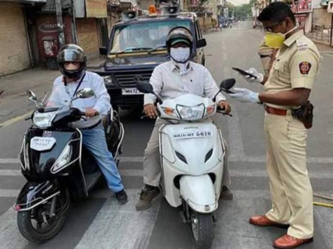 coronavirus : jilha parishad member violate the rule of curfew rsg | संचारबंदीचे उल्लंघन करत पाेलिसांवर फेकली दंडाची रक्कम ; जिल्हा परिषद सदस्यांवर गुन्हा