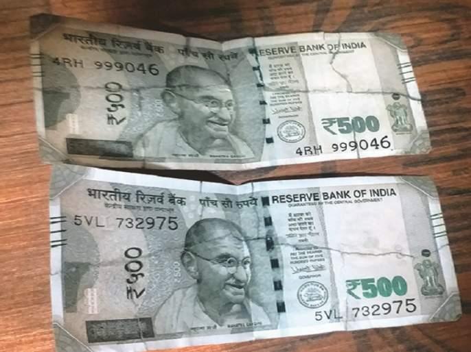 Due to the lighter paper, the torn notes of of 500 rs increased | हलक्या प्रतीच्या कागदामुळे ५०० रुपयांच्या फाटक्या नोटा वाढल्या