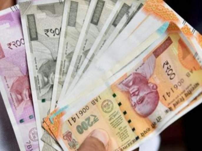 foreigner ask to see indian currency ; stole 24 thousand rupees | भारतीय नाेटा पाहण्याच्या बहाण्याने परदेशी नागरिकाने लांबविले २४ हजार रुपये