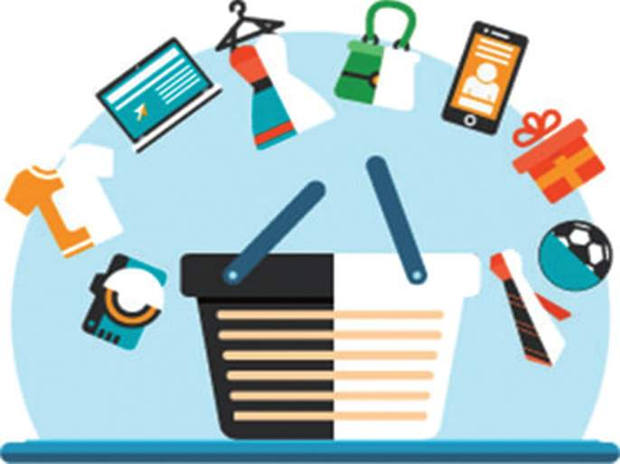 at the present time customers need to be more aware | सध्याच्या काळात ग्राहक अधिक सजग असणे आवश्यक
