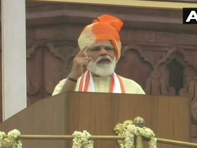 Big announcement! National Digital Health Mission begins today : Narendra Modi   Independence Day : मोठी घोषणा! नॅशनल डिजिटल हेल्थ मिशन आजपासून सुरु; पंतप्रधानांनी सांगितला फायदा