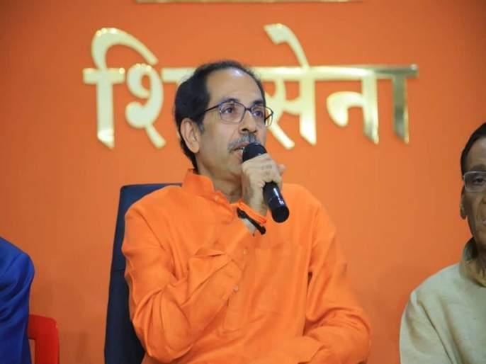 A day to be written in golden letters - Uddhav Thackeray on Ram mandir Verdict   Ayodhya Result : अयोध्येचा वाद मिटल्याचा आनंद, दोन दिवसांत शिवनेरीवर जाईन - उद्धव ठाकरे