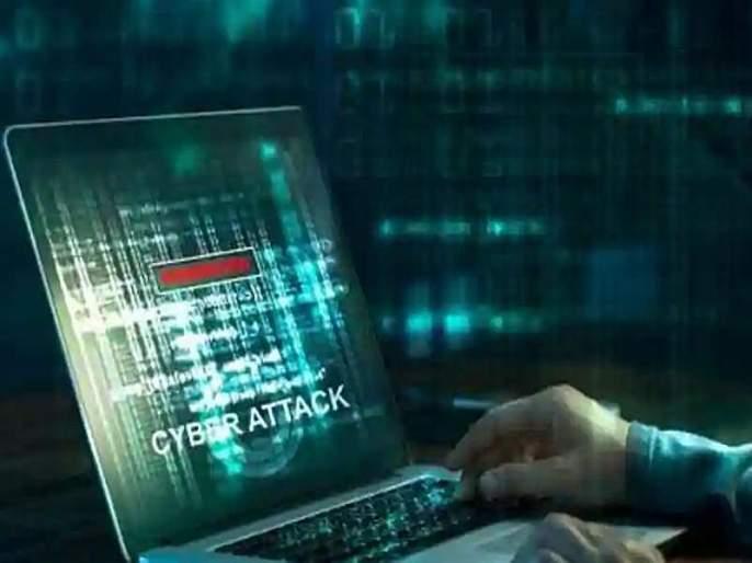 Most cyber attacks in Maharashtra, five cities at greater risk | सर्वाधिक सायबर हल्ले महाराष्ट्रात, पाच शहरांना जास्त धोका