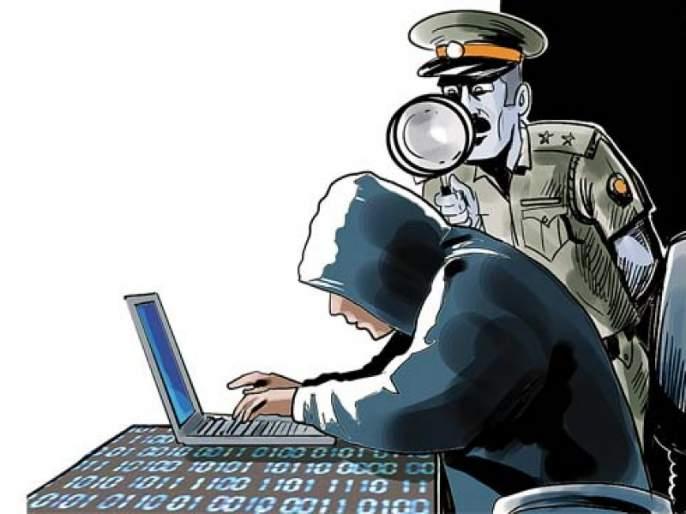 3 crore 41 lakhs of cash given return in case cyber crime | ३ कोटी ४१ लाख रुपये कंपनीला परत मिळवून देण्यात यश