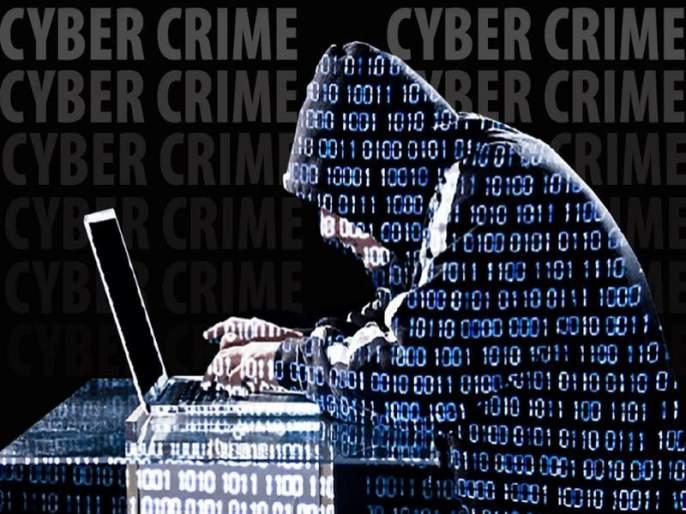 online fraud of 85 thousand rupees | ऑनलाईन घेतलेली पॅन्ट परत करण्यासाठी केला मेसेज अन् खात्यातून गेले 65 हजार रुपये