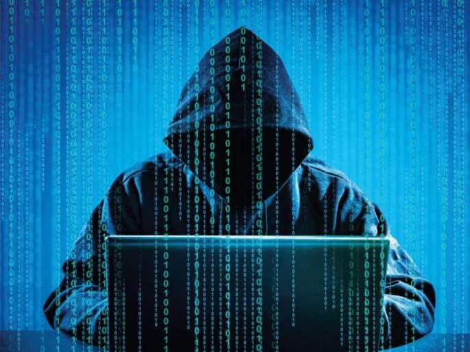 Cyber criminals blank bank account in Nagpur | नागपुरात सायबर गुन्हेगारांनी केले बँक खाते साफ