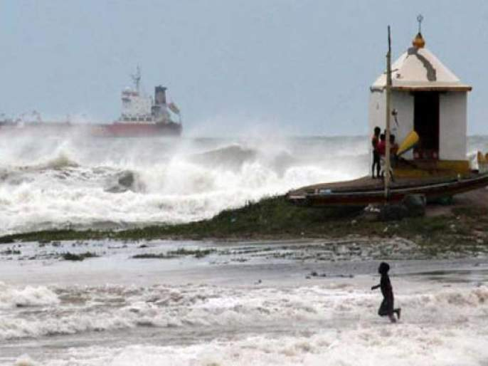 Cyclone Vayu strike on Gujarat tomorrow : Rain possibility in Konkan and Goa | ''वायू'' चक्रीवादळ उद्यागुजरातला धडकणार :कोकण, गोव्यात मुसळधार पावसाचा इशारा