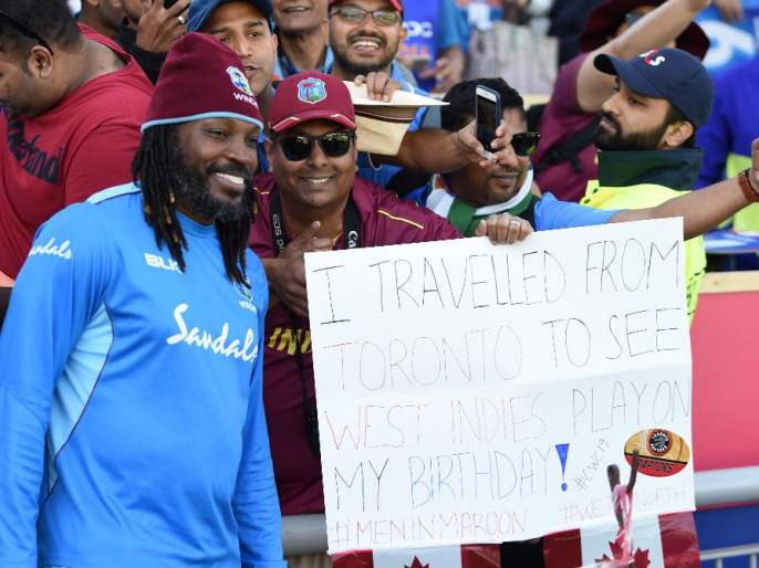 India vs West Indies: On his birthday, he came to England from Canada and Chris Gayle give him gift   India vs West Indies : वाढदिवसासाठी तो कॅनडाहून इंग्लंडला आला आणि त्याला गेल पावला