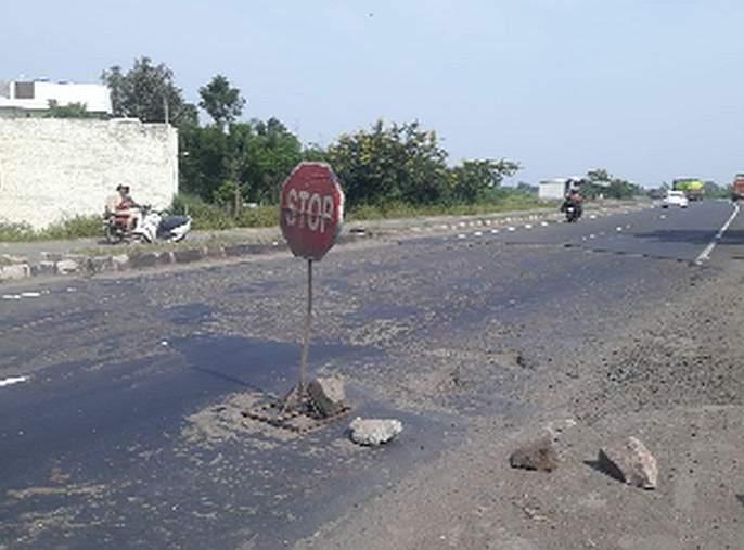 Posture of movement for road repair | रस्तादुरुस्तीसाठी आंदोलनाचा पवित्रा