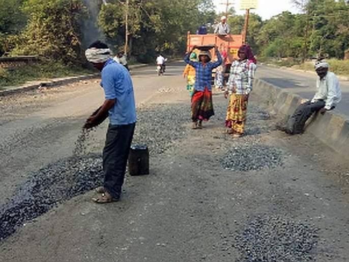 1 lakh fund for road repairs | रस्ता दुरुस्तीसाठी ३४ लाखांचा निधी