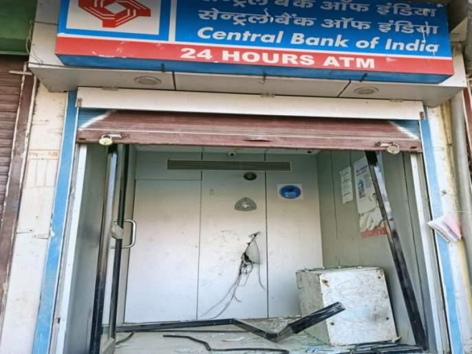 Shirud was stolen by a Central Bank ATM   शिरुडला सेंट्रल बँकेचे एटीएम चोरुन नेले