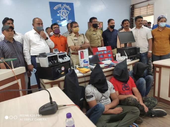 Bank account hacking gang caught by Dhule LCB   बँक खाती हॅक करणारी टोळी धुळे एलसीबीने पकडली