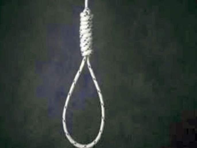Suicide of a young man in the living room | दिवाणमळ्यात तरुणाची आत्महत्या