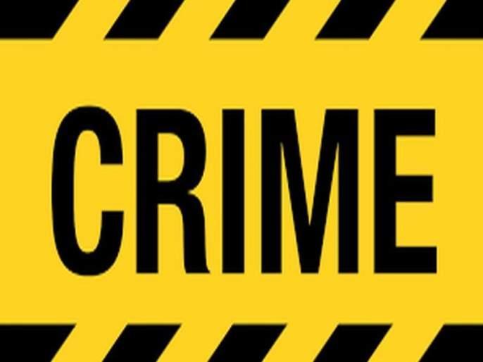 Police grabbed the sub-inspector's collar | पोलीस उपनिरीक्षकाची कॉलर पकडली