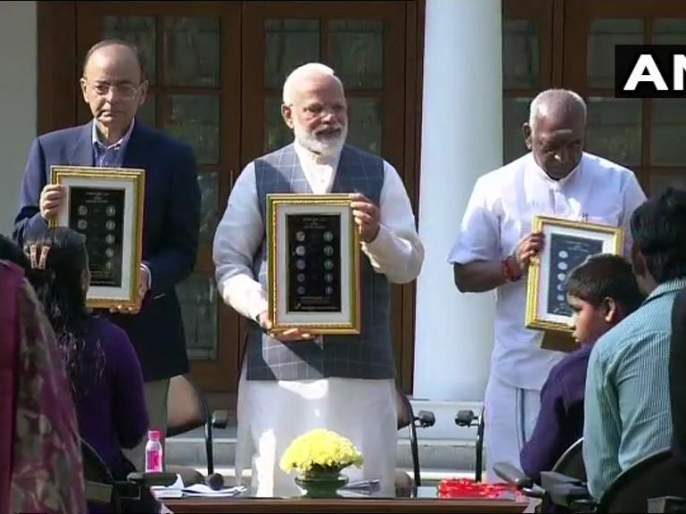 20 rupees coin for the first time; PM unveils new coins | पहिल्यांदाच 20 रुपयांचे नाणे येणार; अंधही ओळखू शकणार