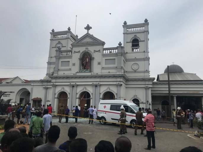 3 Indians Killed In Sri Lanka Blasts, Says Foreign Minister Sushma Swaraj | श्रीलंकेतील साखळी बॉम्बस्फोटांमध्ये तीन भारतीयांचा मृत्यू, सुषमा स्वराज यांची माहिती