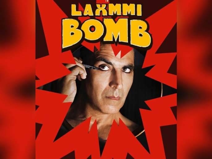 Jab We Met Actor Tarun Arora To Lock Horns With Akshay Kumar In Laxmmi Bomb   अक्षय कुमारच्या 'लक्ष्मी बॉम्ब'मध्ये हा अभिनेता साकारणार खलनायक