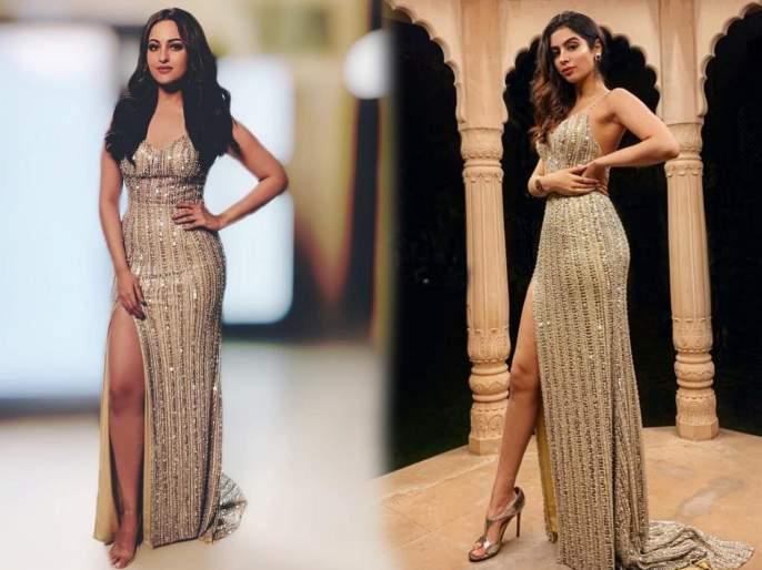 Sonakshi sinha and khushi kapoor wear the same gown | सेम आउटफिट्समध्ये दिसल्या सोनाक्षी सिन्हा आणि खूशी कपूर; तुम्हाला कोणाचा लूक आवडला?