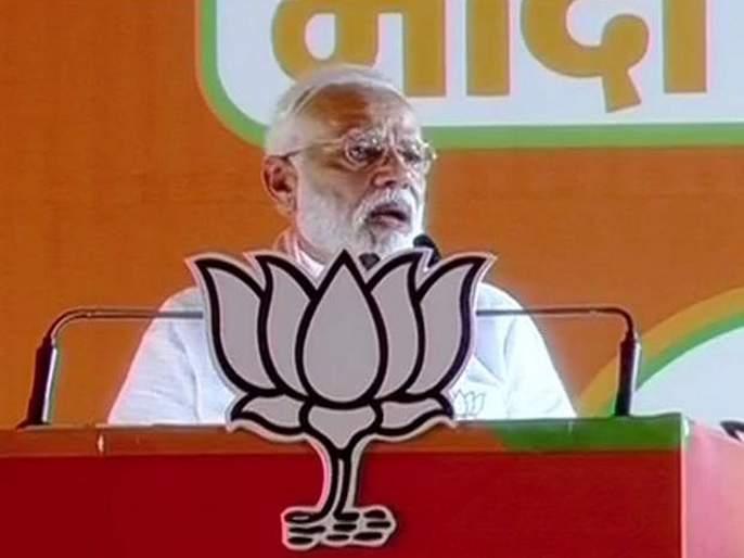 What did Modi in last five years? No alligations proved: Vadra | मोदींनी मागील पाच वर्षांत काय केले? एकही आरोप सिद्ध करू शकले नाहीत : वाड्रा
