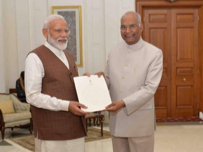 President Ram Nath Kovind, today appointed Narendra Modi to Prime Minister of India | नरेंद्र मोदी पुन्हा देशाच्या पंतप्रधानपदी विराजमान; राष्ट्रपती रामनाथ कोविंद यांनी केली नियुक्ती