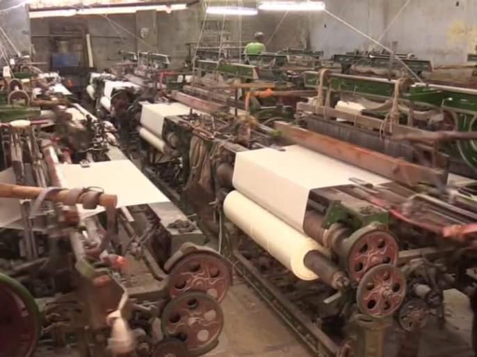 Allow machine spinning business, locking down will make machine spinner owners panic | यंत्रमाग व्यवसायास परवानगी द्या, लॉकडाऊनमुळे यंत्रमाग मालक हवालदिल